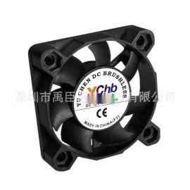 供应DC静音风扇12V空气净化器风扇