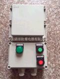 0.75KW防爆磁力启动器
