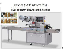 尿片包装机 纸尿裤包装机 单片卫生巾包装机 能全自动化包装机