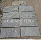 河北文化石 河北蘑菇石 厂家批发 文化石外墙砖别墅高档外墙砖