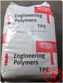食品级 耐低温 挤出弹性体 TPE 4069