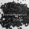 销售PEI黑色增强塑料 耐高温 高强度 耐磨塑胶粒子 电子电器用料