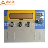 现货供应垫片式滚压复合机,优质垫片式滚压复合机