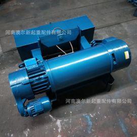 专业生产电动葫芦  起重低净空电动葫芦