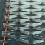 金屬板網 建築鋁板網 吊頂鋁板網
