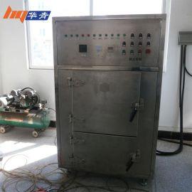 厂家供应微波杀菌机 调味品杀菌 粉状物料微波干燥杀菌设备