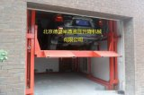 北京液压升降货梯厂家,专业安装,质量可靠,车载是升降平台
