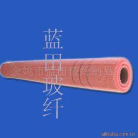 供應各種顏色網格布 80-500G