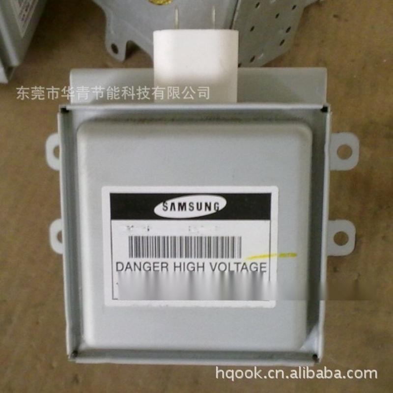 工业微波炉磁控管 进口三星磁控管om75p-31 水冷风冷散热配置