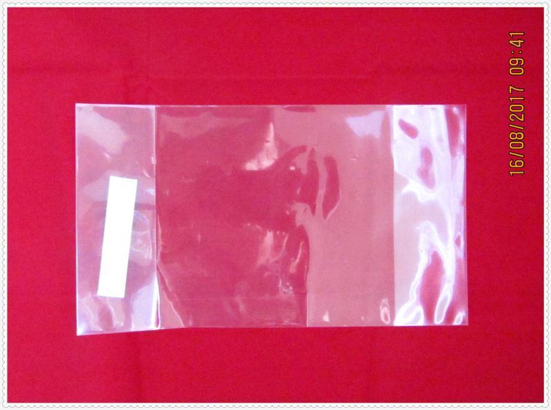 《工厂定制》PP书套,白条袋 PP9格袋