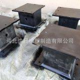 生产定制 钢板式橡胶防震垫块 夹钢板橡胶减震垫块 规格齐全