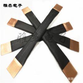 熔压一体焊接铜编织带软连接 铜导电带 铜母线软连接