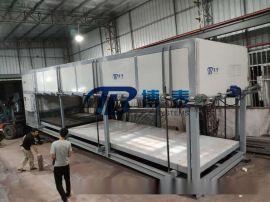 博泰制冷 砖冰机 大型商用冰块生产设备 专业制造商