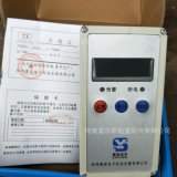 蚌埠賽英雙樑起重量限制器 SYG-OA超載限制器