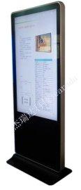 JRD-LTG42立式触摸屏互动展示广告机