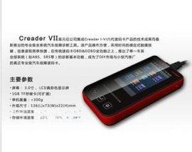 原装**Launch元征Creader VII汽车诊断设备