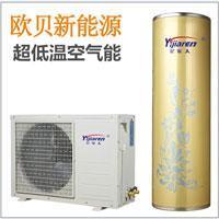 超低温空气能热水器技术**