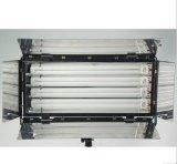 36W4管三基色柔光灯,36W*4三基色冷光灯,演播室灯光,影视灯光