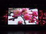 亚洲音乐节LED舞台背景屏