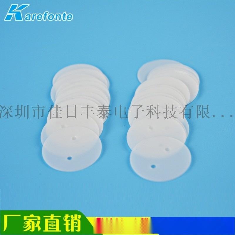 PET聚酯薄膜 PET薄膜 pet透明 高透保护膜