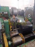EP黑色环形橡胶输送带 工业皮带橡胶带定制