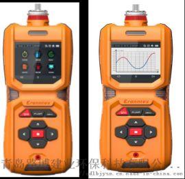 便携式口罩粒子计数器 LB-MS6X 现货