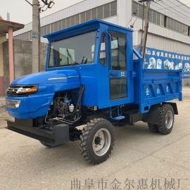 柴油运输用四轮拖拉机/工程运输沙子水泥四不像