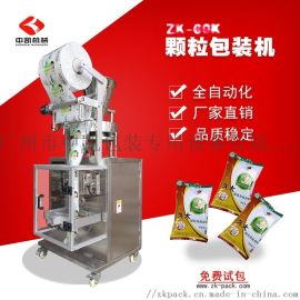 袋装咖啡包装机厂家 自动冲剂包装机价格