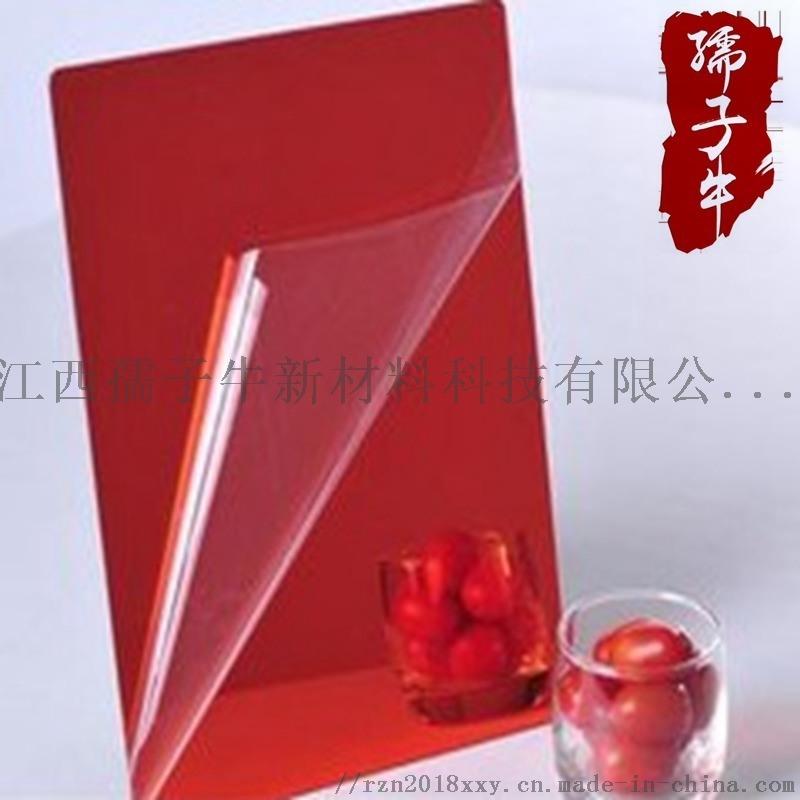 厂家供应有机玻璃镜片 电镀半透镜PC压克力化妆镜