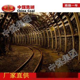 U25型钢支架正在促销 ,陕西U型钢支架专用