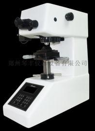显微硬度计QFHV-1000/1000Z