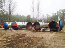 大型圆形灭菌器 菌棒灭菌高压锅 食用菌蒸汽灭菌锅