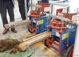 新一代棉花(蔬菜)一体化打钵机 育苗打钵机