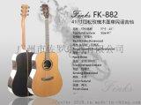 芬克斯FK-882高端单板原声民谣吉他41寸