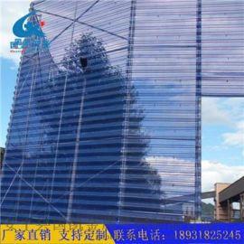 洛阳国家新标准防风抑尘网  三峰防风抑尘网