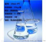 竹木防黴劑噴 塗型氟類六碳型