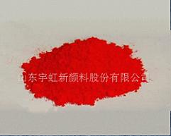 耐晒大红4804  溶剂墨用有机颜料4804  PR48:1