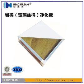 岩棉彩钢夹芯板厂家_岩棉彩钢夹芯板价格_优质岩棉彩钢夹芯板批发/采购