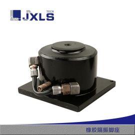 充气调压式可变阻尼橡胶隔振脚座
