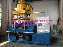 多功能高品质内高压成型油压机