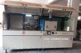 LH-DDC江苏大电池印刷机价格实惠塑料外壳印刷机械设备