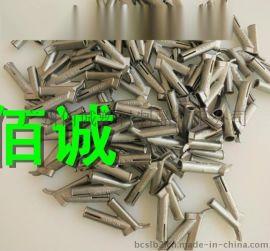 快速托嘴 塑料焊嘴 三角焊嘴 Y型焊嘴