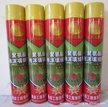 吉林聚氨酯泡沫填缝剂价格