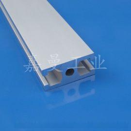 中標工業鋁型材國標鋁型材JM1530