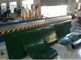 PVC輸送帶 pu輸送帶 花紋輸送帶