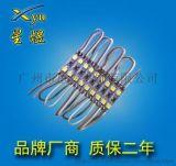 供應led樹脂字專用模組led模組廠家 專業生產 優質2835高亮模組批發