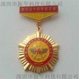 锌合金立体军队纪念章 镀金纪念章
