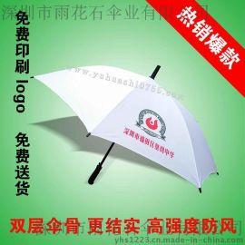 深圳高尔夫伞定做|高尔夫雨伞