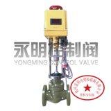 ZZWPE自力式電動PID控制溫度調節閥,一體式電動恆溫型溫控閥
