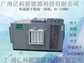 黄鱼干烘干机、海产品烘干机